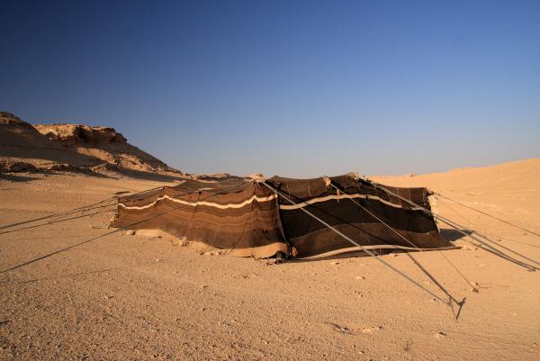Bedouin Tent, Syrian Desert